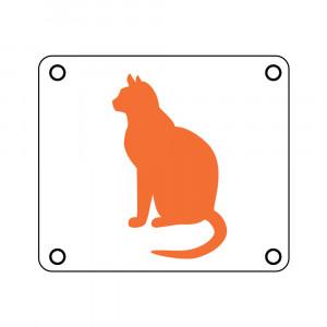Exterior Plastic Animal Signs w/ Screws